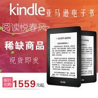 【送高品质PET贴膜和保护套】亚马逊 Kindle Voyage电子书阅读器(旗舰版) 【官方授权专卖店】 全国包邮 标准版包装内只有数据线。