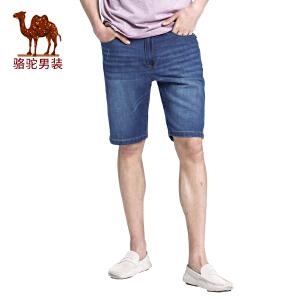 骆驼男装 2017夏季新款时尚青年猫须合身水洗休闲拉链牛仔短裤男