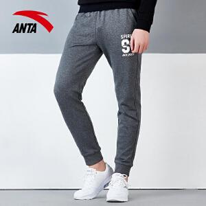 安踏男装运动裤 夏季新款跑步长裤小脚男子针织运动裤吸湿透气