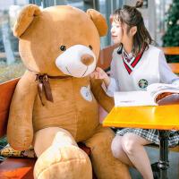 大熊公仔毛绒玩具熊抱抱熊玩偶布娃娃女孩生日礼物送女友