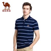 2017夏季新款骆驼男装时尚翻领条纹POLO衫商务休闲短袖T恤衫男