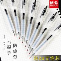 中性笔晨光文具0.5mm水笔办公学生优品系列10支/盒AGPB2001