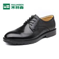 木林森男鞋  2017年新款商务正装休闲皮鞋 系带布洛克牛皮男士鞋子05177004