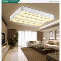 雷士照明 led吸顶灯 客厅灯长方形大气高端卧室灯具现代简约装灯饰