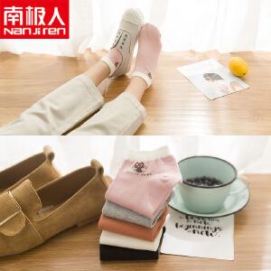 南极人5双礼盒装夏季船袜女薄款 纯色女袜百搭袜 南极人浅口袜子
