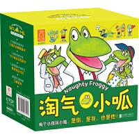 淘气小呱・孩子国童乐园系列(套装共22册)