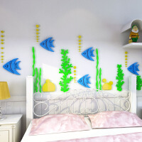 海底世界卡通鱼亚克力3d立体墙贴卧室浴室儿童房装饰贴画