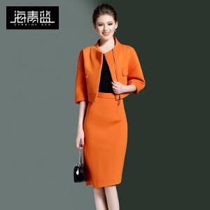 海青蓝2017春装新款通勤时尚外套两件套修身包臀一步裙套装女8286
