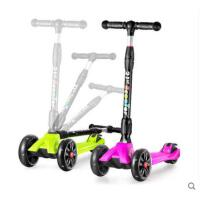 潮流炫酷闪光轮加宽加厚防滑儿童滑板车可折叠升降四轮3轮滑滑车踏板车