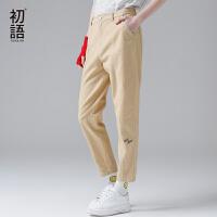 初语夏季新品纯色分割显瘦字母刺绣小哈伦休闲长裤