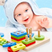 木制四套柱男宝宝女孩婴儿童益智力积木玩具2-3-6周岁礼物
