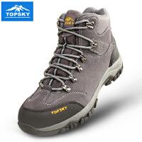 Topsky远行客户外探险男款高帮登山鞋防泼水情侣防滑防撞徒步鞋