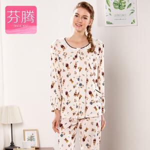 芬腾新款2017纯棉春季长袖睡衣女薄卡通开衫针织全棉家居服套装