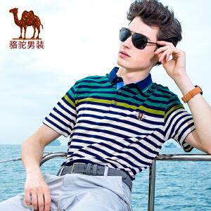 骆驼男装 2017年夏季新款条纹翻领绣标POLO衫商务休闲短袖T恤衫男