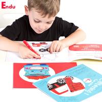 【包邮】Endu恩都画画本 儿童画画书 涂色本3-6岁幼儿园宝宝填色涂鸦3本套装 男孩小汽车涂色书 女孩公主涂色本