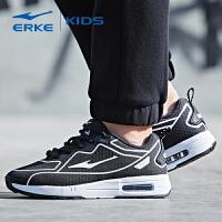 鸿星尔克(ERKE)童鞋星际个性儿童运动鞋弹力缓震男童慢跑鞋春季学生跑步鞋