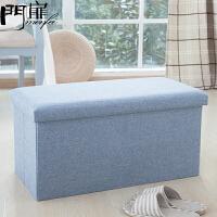 门扉 收纳凳 整理收纳长方形多功能储物凳收纳凳可坐人凳子折叠收纳箱玩具盒沙发换鞋凳 收纳箱