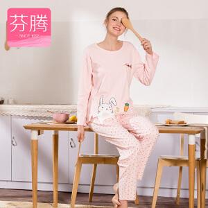芬腾新款2017春季睡衣女秋纯棉长袖韩版可爱卡通套头家居服套装