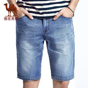 骆驼男装 2017夏季新款时尚休闲男牛仔短裤水洗直筒中腰男裤子