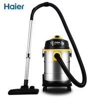 【当当自营】海尔/Haier HC-T2103Y 吸尘器 家用商用 吸力大功率 桶式吸尘器