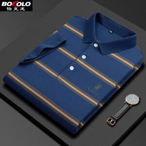 短袖POLO衫男士 纯棉T恤夏季新款韩版翻领保罗衫修身青年男装 伯克龙Z87576