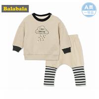 巴拉巴拉男婴儿套装长袖新生儿两件套小宝宝衣服裤子秋新款宽松潮