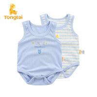 童泰新款婴儿衣服连体衣新生儿衣服宝宝衣服哈衣包屁衣2件