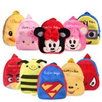 咔米嗒kamida宝宝书包1-3岁书包幼儿园书包 男女童背包儿童卡通双肩包