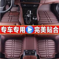 奥迪A6L专车专用全包围热压一体汽车脚垫环保耐磨耐脏防水防油渍全国