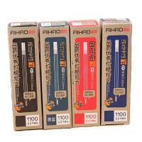 爱好 1100按动中性笔替换芯0.5MM 墨蓝(20支装)按动笔芯 签字笔替芯笔芯水笔芯中性笔芯 当当自营