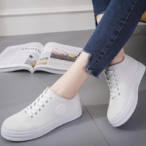 妃枫霏夏季新款韩版小白鞋时尚透气学生女鞋系带厚底板鞋