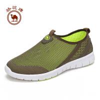 骆驼牌户外 春夏新款徒步鞋 低帮耐磨透气情侣款网鞋