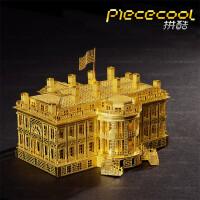 拼酷创意3D立体金属手工拼装金属拼装模型建筑模型 美国白宫
