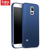 KAKS 三星S5手机壳S5手机套 galaxy s5保护套I9600保护壳磨砂硬壳