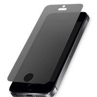 闪魔 iPhone5s钢化玻璃膜苹果5s磨砂防指纹iphone5se手机保护膜5c