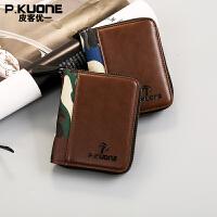 皮客优一P.kuone男士钱包短款横款拉链迷彩竖款钱夹韩版个性时尚复古学生皮夹卡包P660959