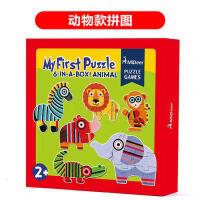弥鹿儿童拼图玩具2-3-4-6周岁宝宝超大益智早教卡通动物拼板拼搭