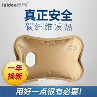 意构电暖宝充电热水袋防爆暖手宝可爱正品电暖袋暖水袋热宝暖手袋