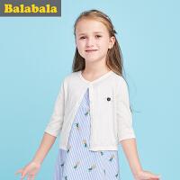 巴拉巴拉童装女孩毛衣外套中大童女童针织开衫2017夏新款儿童毛衫