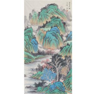 康海江(山溪春韵)国画家协会会员