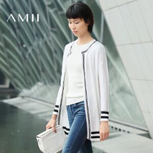 【AMII超级大牌日】[极简主义]2017年春装新款撞色条纹中长款毛衣针织开衫大码女装