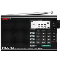 【当当自营】 熊猫/PANDA 6208半导体小收音机全波段老人便携式可充电迷你插卡随身听mp3播放器