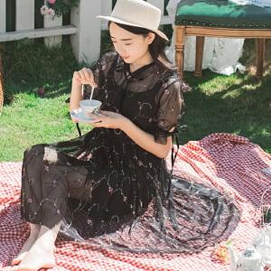 【当当年中庆】波柏龙2017春季新款女装碎花网纱+吊带两件套夏女