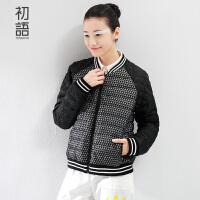 初语潮牌新款羽绒服女短款 加厚直筒棒球式立领外套女8530942011