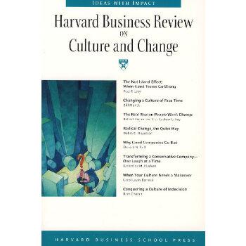 文化变革(哈佛商业评论系列)  HBR: ON CULTURE N CHANGE             HAR