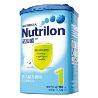 【当当自营】荷兰原装进口 Nutrilon诺贝能婴儿配方奶粉1段(0-6个月)900g