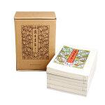 护生画集(重新校订版,线装全七册,读库团队依据新加坡版全新修复)