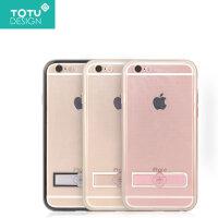 TOTU 苹果6Plus手机壳超薄边框iPhone6sPlus创意硅胶支架六保护套