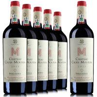 十字木桐庄园波尔多干红葡萄酒 法国原装原瓶进口红酒2013年 750ml整箱六支装