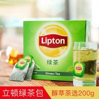Lipton/立顿绿茶包 精选绿茶200g 袋泡茶2gX100袋/盒装 官方正品